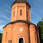Собор святителя Петра, митрополита Московского (1514 г., арх. Алевиз Фрязин)